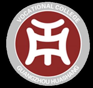 广州华商职业学院