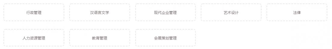 QQ浏览器截图20200408175204