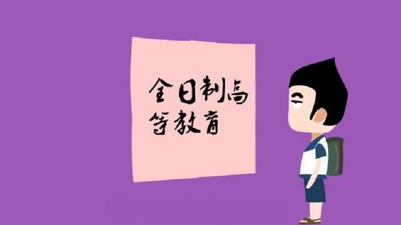 深圳大自考专业