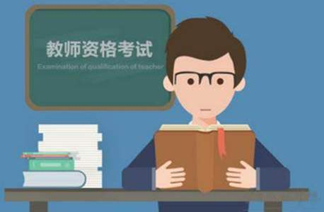 成考本科文凭