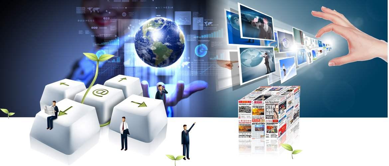 成考电子商务专业