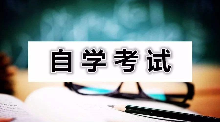 深圳大学小自考