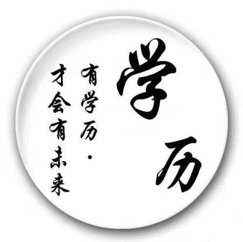 广东自考大专