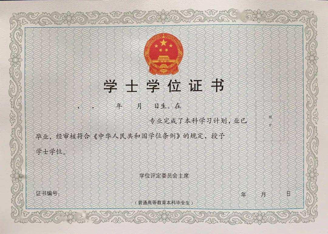 深圳自考培训班