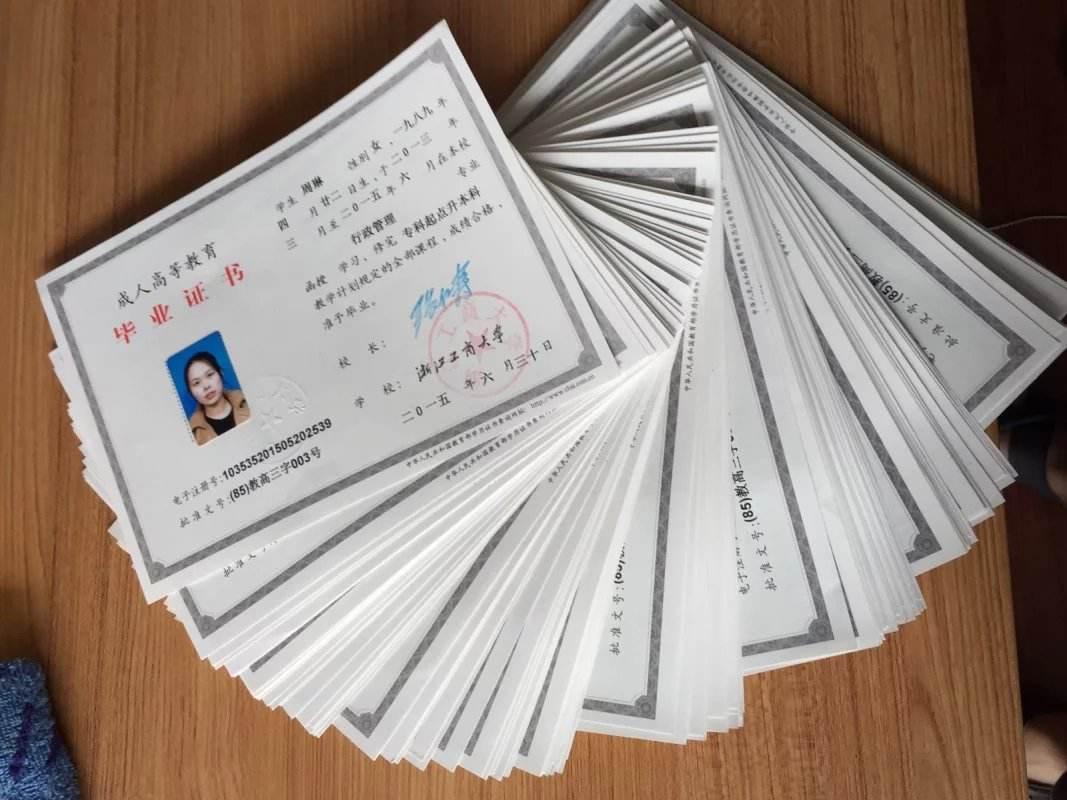 深圳成人高考报名