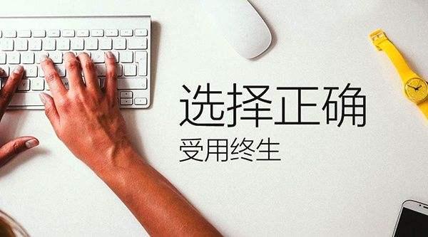 深圳自考大专文凭