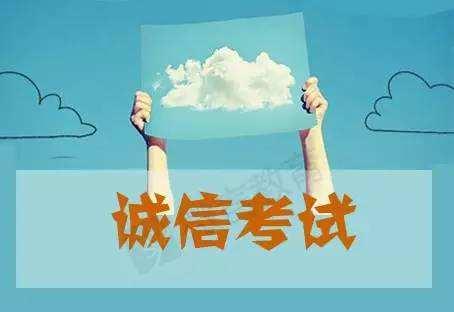 深圳成考报名条件