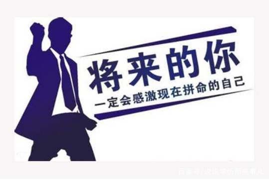 深圳自考专本套读