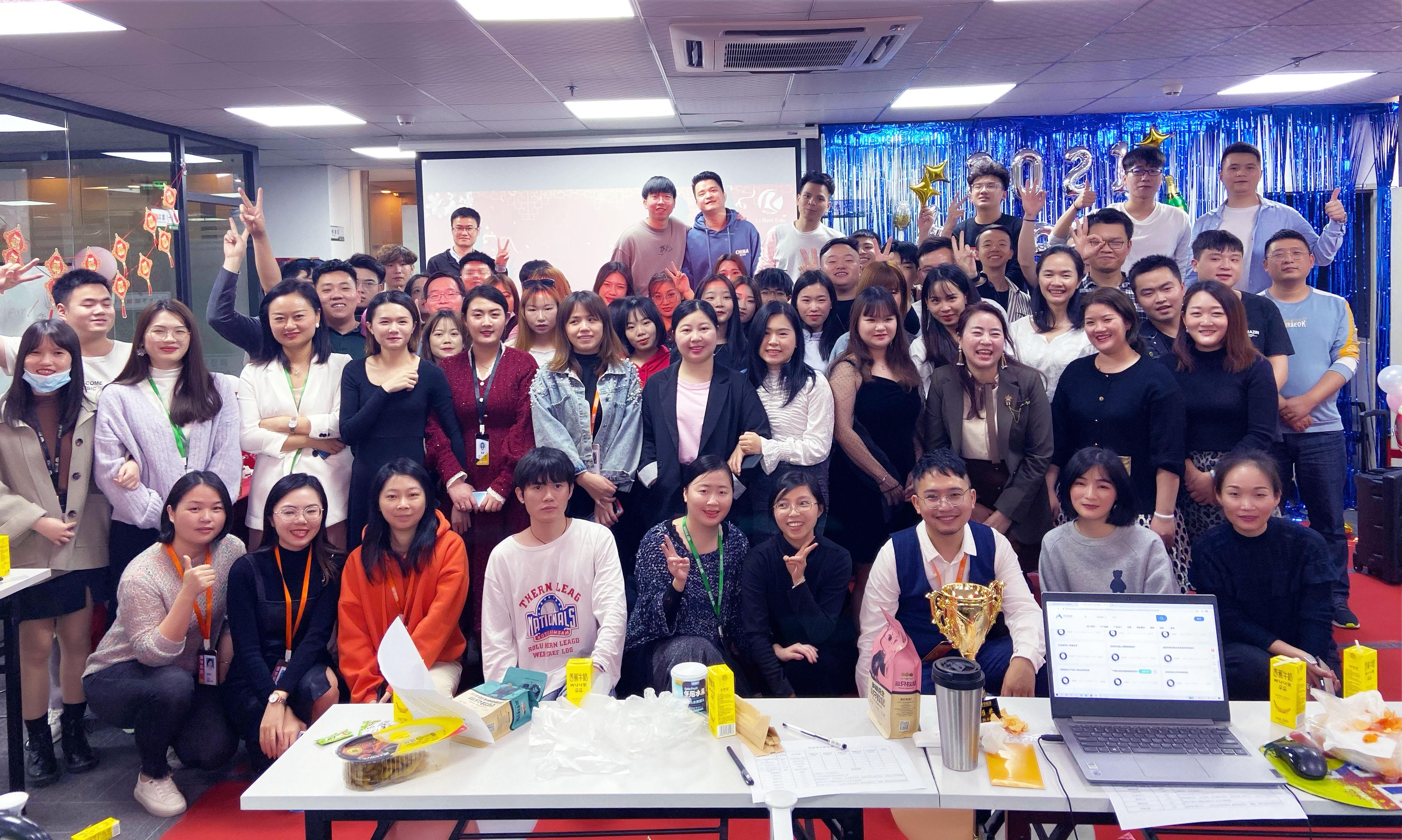 深圳立人教育